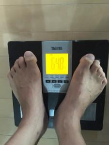 体重がご覧のとおり64.8キロ→60キロ(約5キロ)減りました1